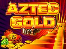 Игровой аппарат Aztec Gold не без; бонусами