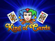Бонусы на игровом автомате King of Cards