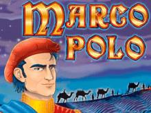 Бонусы на игровом автомате Marko Polo